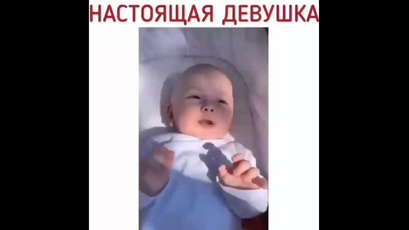 Устами младенца😃 mp4