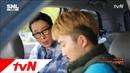 SNL KOREA 시즌5 Ep 09 호스트 이휘재 편 아니나 다를까 극한직업 이휘재 매니져 편