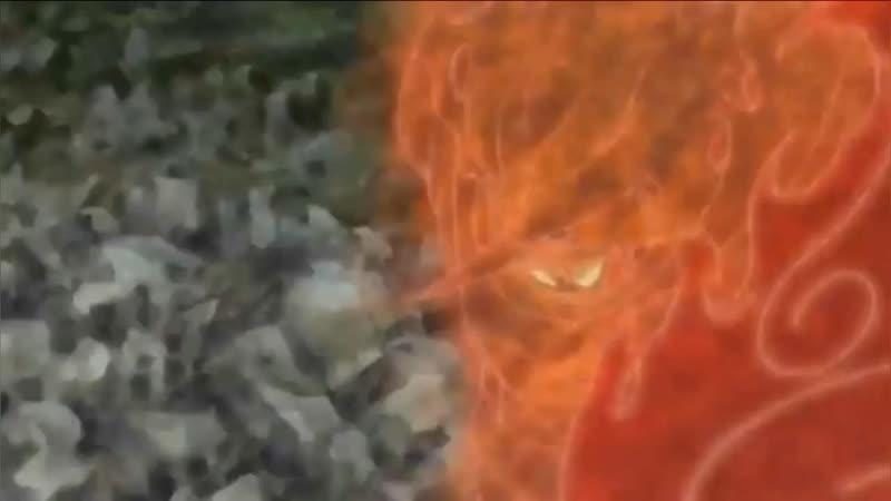 Наруто мұңлы сәттер (музыка) AMV
