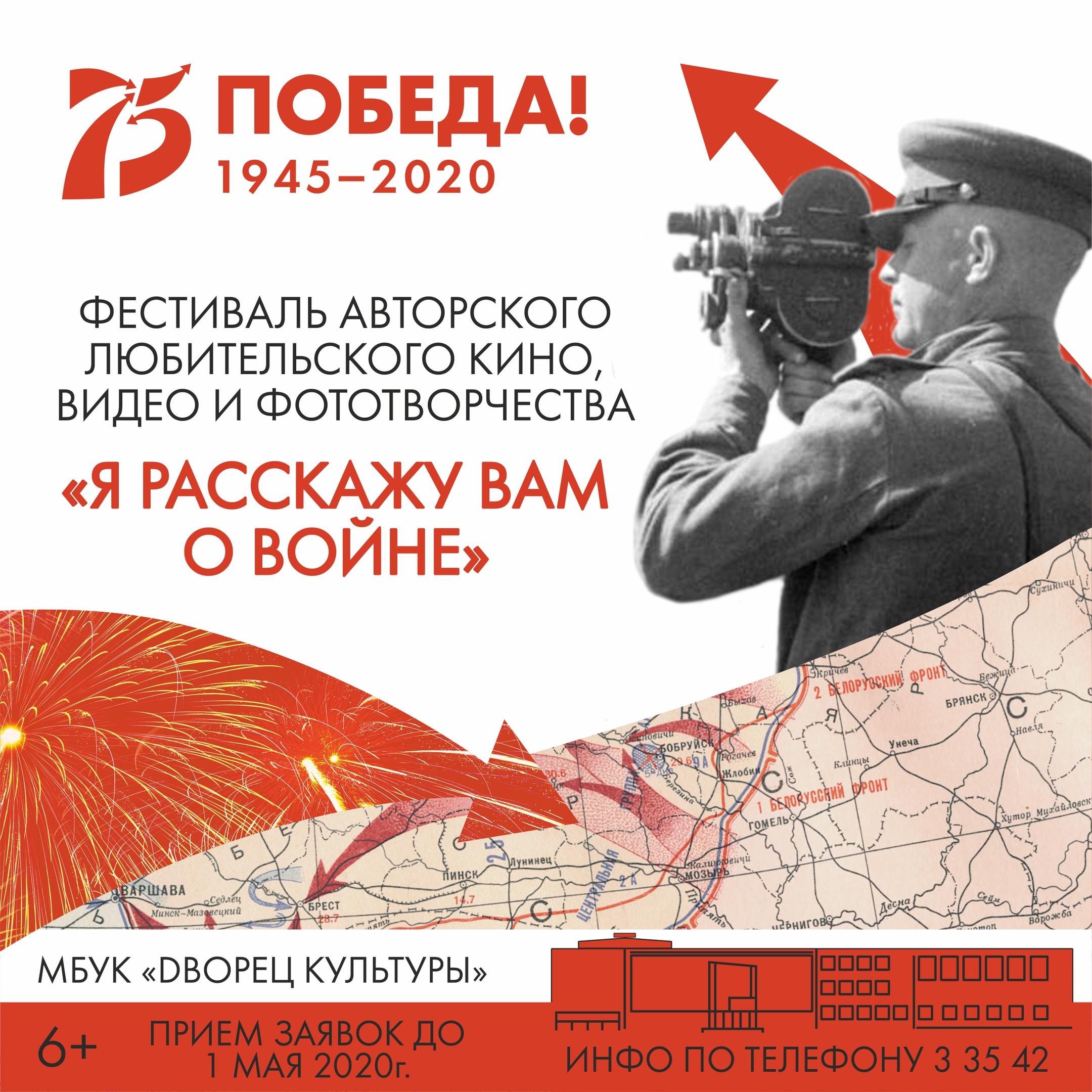 афиша, чайковский район, 2020 год