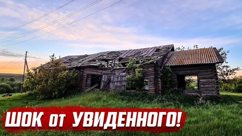 Шок в амбаре Оренбургская обл Асекеевский район Ивановка Кутлуево