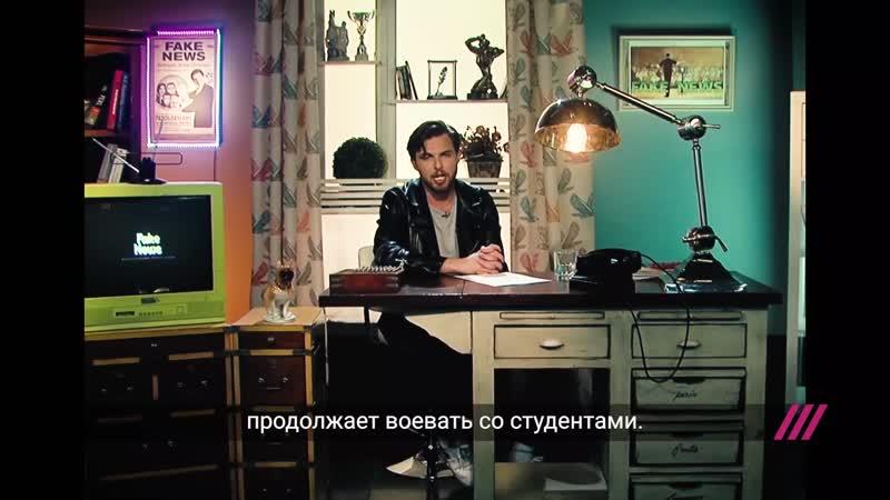 Бекмамбетов врет у Дудя, Симоньян сбегает от Собчак, а Киселев воюет со студентами