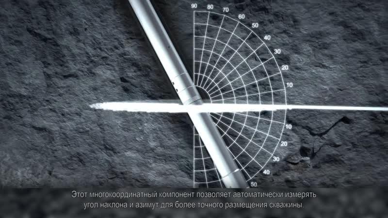 Schlumberger РУС PowerDrive Orbit
