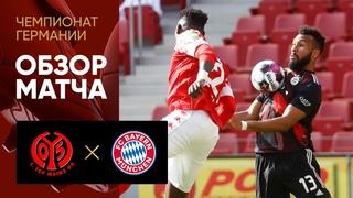 Майнц - Бавария   обзор матча