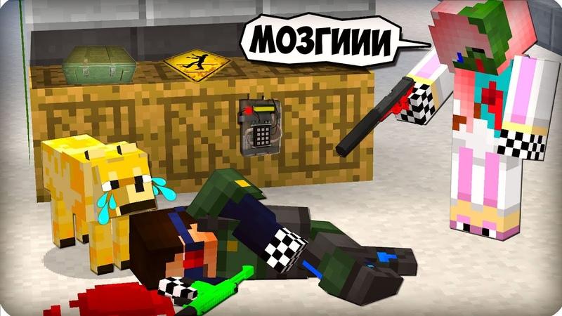 😡Леска предатель Я ЗАПУТАЛСЯ ЧАСТЬ 82 Зомби апокалипсис в майнкрафт Minecraft Сериал