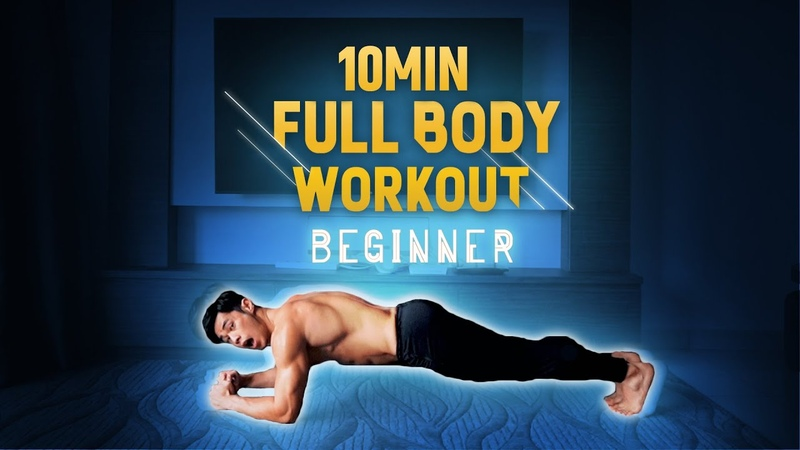 [Level 0.5] 10 Minute Bodyweight Workout for Starters