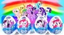 MY LITTLE PONY KIDS BOX! Сюрпризы, ИГРУШКИ, мультик, новая серия ПОНИ Kinder Surprise eggs unboxing