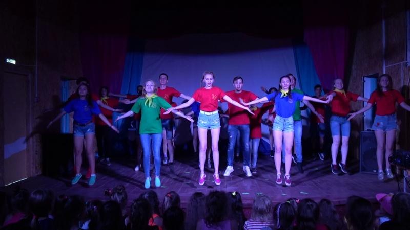Круче всех танец Танец вожатых 21 отряд От постановщика танца Патимейкер Алексея Шамова