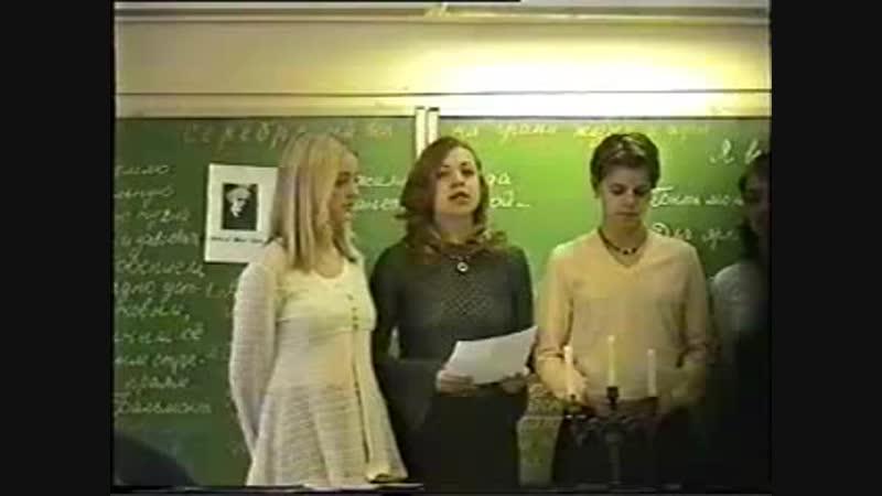 Открытый урок по Литературе Серебряный век 1999г Школа 595 Manfi смотреть онлайн без регистрации