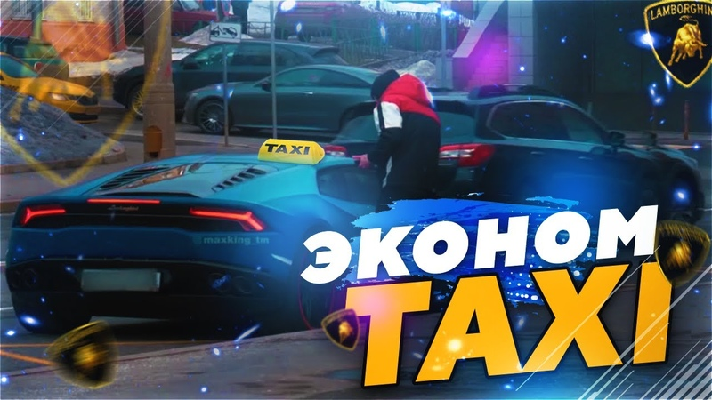 Эконом-такси на Lamborghini Huracan| Picking Up Uber Riders in a Lamborghini Huracan