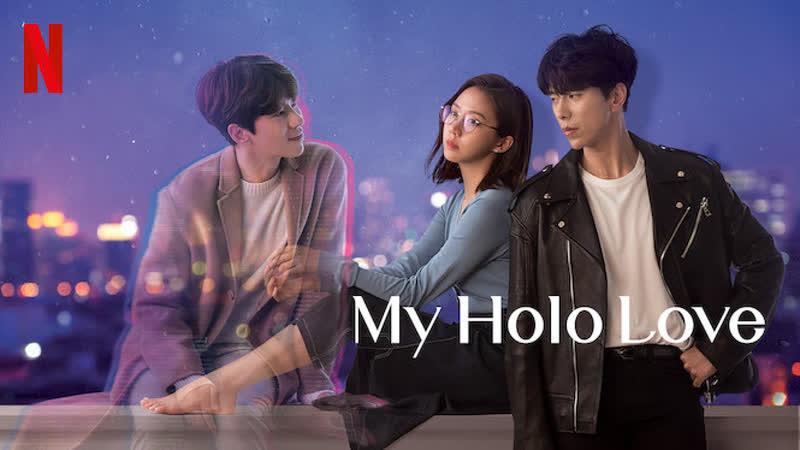 My.Holo.Love.Bolum 7