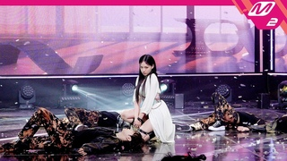 [MPD직캠] 비비 직캠 4K 'BAD SAD AND MAD' (Horizontal Ver.) (BIBI FanCam) | @
