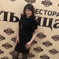 НаталияИтрина