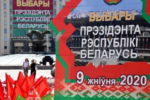 Интернет, сотовую связь и стационарные телефоны отключат в Минске 9 августа(день выборов президента Беларуси)