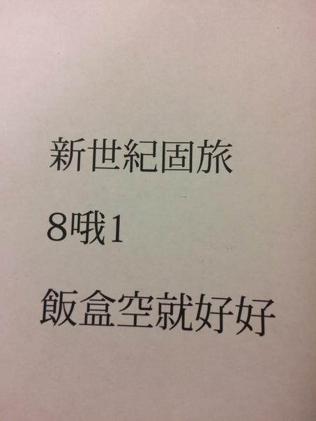 китайские иероглифы перевод фото айфон средство для заделывания