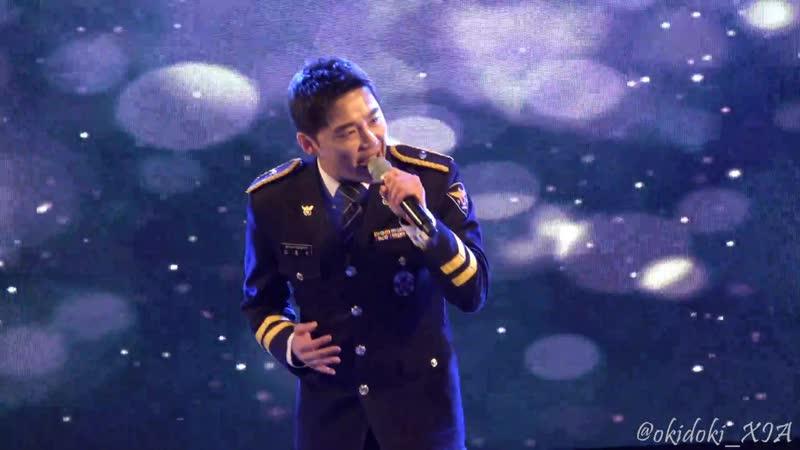 [4K] 171231 수원행궁 제야 행사 경기남부경찰홍보단 XIA 김준수 - 사랑은 눈꽃처럼