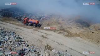 Пожар на мусорном полигоне в Евпатории: уникальные кадры с коптера