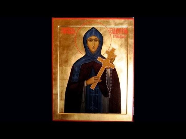 Православные святые Преподобная Ефросинья Полоцкая