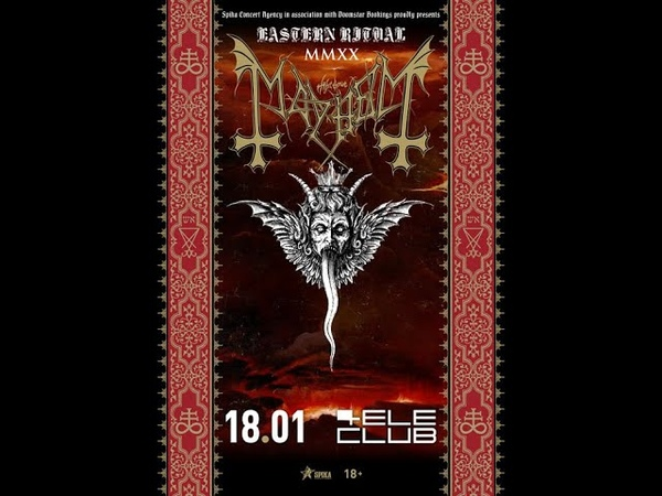 Mayhem Invoke the Oath Live in Ekaterinburg 18 01 2020