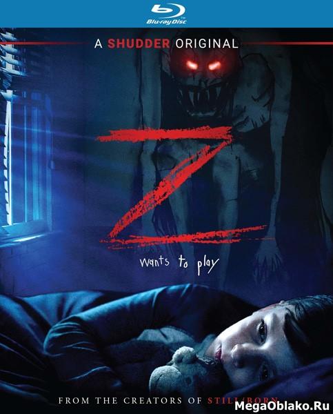 Z / Z (2019/BDRip/HDRip)
