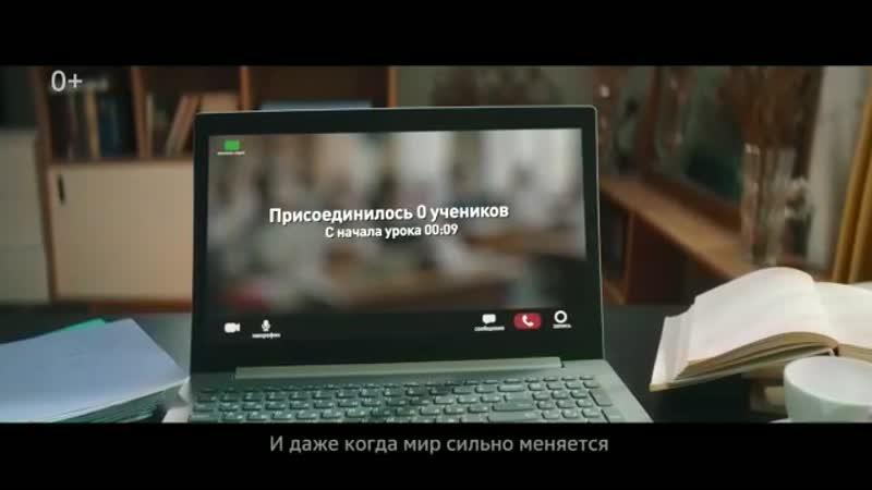 VIDEO 2020 10 05 09 00