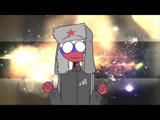 Plastic || animation meme【countryhumans】【flash】