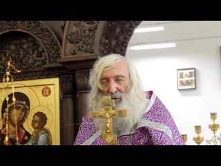 Протоиерей Евгений Соколов. Каждый день дается для духовного возрастания