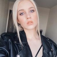 Кристина Горелкина