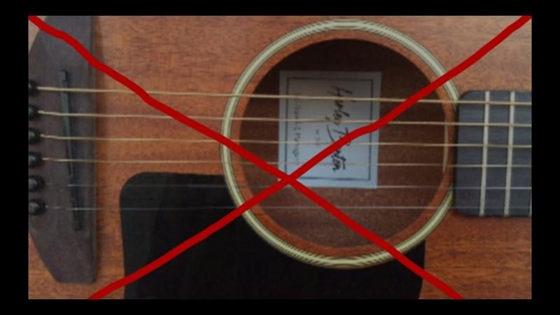 Музыка группы Кино без ритм гитары Минуса для вокалистов с акустической гитарой Часть 7 💓
