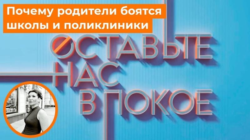 Оставьте нас в покое 6 выпуск, телеканал Царьград