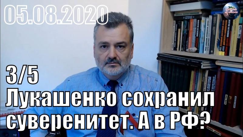 35. В чьих интересах работает Е.А.Федоров