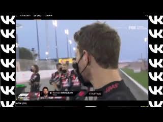 Carrera 15 - Previa & GP Bahrein 2020 - FOX