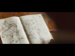 Шугалей-2, отрывок из фильма