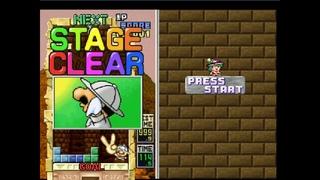 Tetris Plus (PSX) Puzzle Mode Playthrough - Egypt