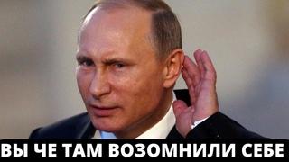 Прокуратура проверит родителей за просьбу к Путину построить школу! Флешмоб Царю