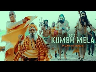 KUMBH MELA - NAGA SADHU LIFE STORY | IN SEARCH OF SALVATION | 4K DOCUMENTARY FILM