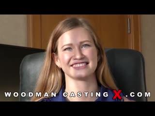 Woodman casting Stella Cardo [Fake Taxi,czech casting,Brazzers,шлюха,Pornohub,инцест, milf,нимфоманка,Big Tits]