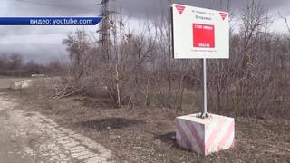Открытие КПВВ 'Золотое' - предвыборная провокация Порошенко