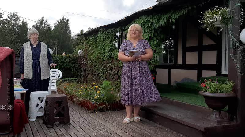 Ирина Титаренко