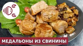 Свининые медальоны в беконе (Деликатеска.ру)