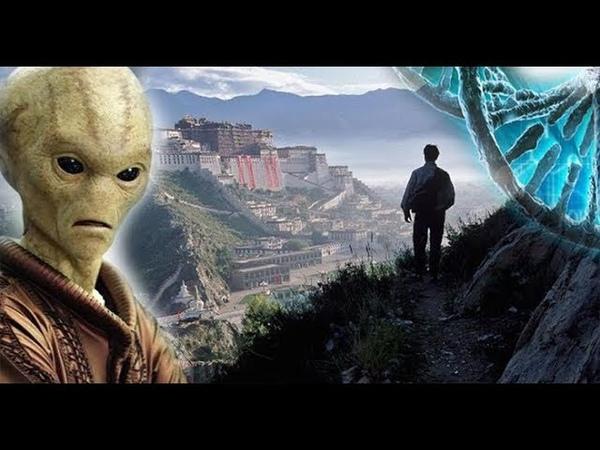 🛸Тибетский народ прямой потомок инопланетной расы 🛸НАУЧНОЕ ДОКАЗАТЕЛЬСТВО
