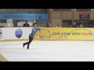 Sota yamamoto fs asian open figure skating trophy 2018