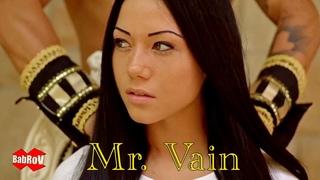 Culture Beat - Mr. Vain (Sergey Zar Remix 2020)