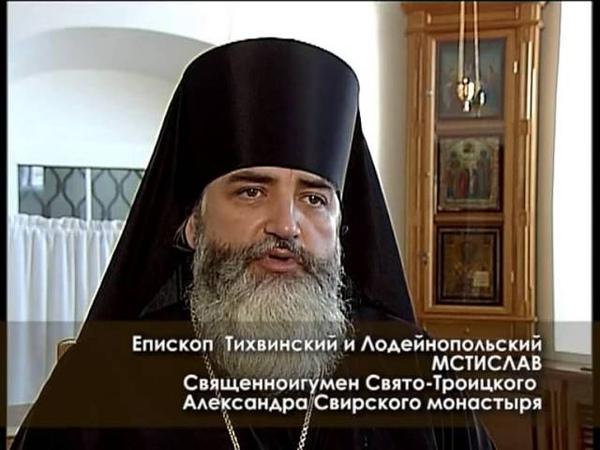 Место на земле Александро Свирский монастырь
