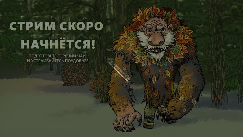 Octopath Traveler на русском 5 Сайрус я выбираю тебя