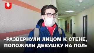 Сын председателя БАЖ Андрея Бастунца — об обыске 16 февраля