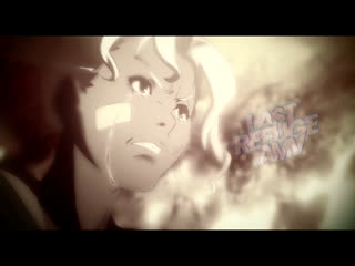Music: WAKE UP HATE - A New Way to Hate AMV Anime Клипы Remix,MIX