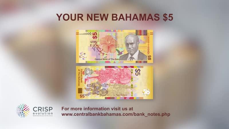 Новая банкнота Багамских островов 5 долларов 2020 года