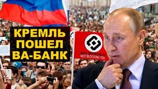 РКН против Youtube, Лебедева послали и блокировка Навального