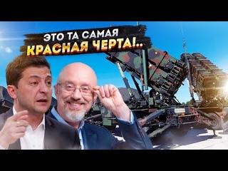 """""""Для Украины это станет приговором"""": что обсуждают Киев и Вашингтон"""